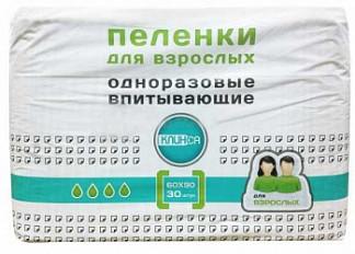 Клинса пеленки одноразовые 60х90 30 шт.