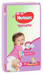 Хаггис трусики-подгузники для девочек 5 (13-17кг) 48 шт.