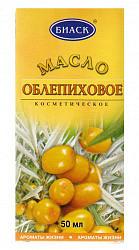 Биаск масло косметическое облепиховое 50мл