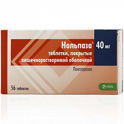Нольпаза 40мг 56 шт. таблетки покрытые кишечнорастворимой оболочкой