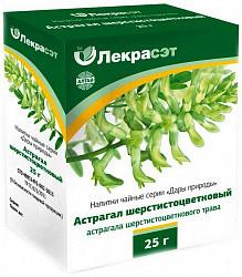 Астрагал шерстистоцветковый трава чайный напиток 25г