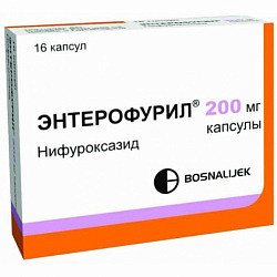 Энтерофурил 200мг 16 шт. капсулы