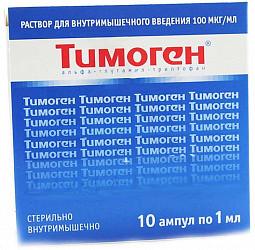 Тимоген 100мкг/мл 1мл 10 шт. раствор для внутримышечного введения