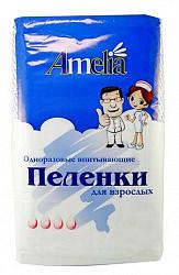 Амелия пеленки для взрослых 60х90 10 шт.