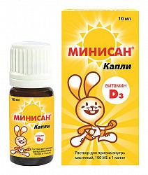 Минисан витамин д3 капли для приема внутрь 10мл
