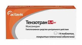 Тензотран 0,4мг 14 шт. таблетки