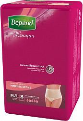 Депенд белье впитывающее для женщин м/l 8 шт.