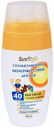Санстайл молочко солнцезащитное детское spf40 100мл