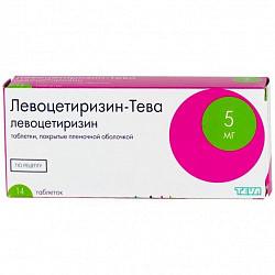 Левоцетиризин-тева 5мг 14 шт. таблетки покрытые пленочной оболочкой