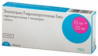 Эналаприл/гидрохлортиазид-тева 10мг+25мг 20 шт. таблетки
