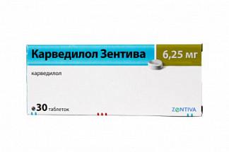 Карведилол зентива 6,25мг 30 шт. таблетки