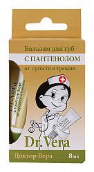 Доктор вера аптека