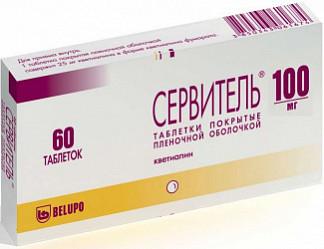 Сервитель 100мг 60 шт. таблетки покрытые пленочной оболочкой