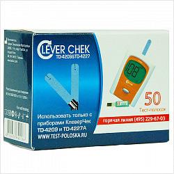 Клевер чек (clever chek) тест-полоски к глюкометру 4209 50 шт.
