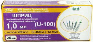 Сфм шприц инсулиновый трехкомпонентный u40/u100 1мл с иглой 26g 0,45х12мм 20 шт.