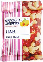 Фрути-лав смесь фрукт-ореховая 45г пакет