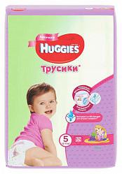 Хаггис трусики-подгузники для девочек 5 (13-17кг) 32 шт.
