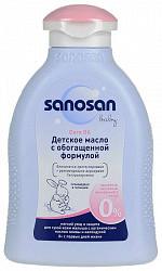 Саносан масло детское обогащенная формула 200мл