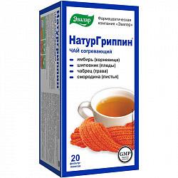 Натургриппин чай согревающий 20 шт. фильтр-пакет