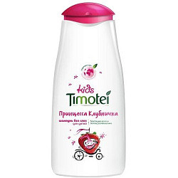 Тимотей шампунь для детей принцесса клубничка 250мл