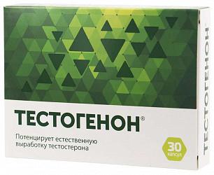 Тестогенон купить в аптеке