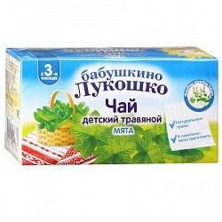 Бабушкино лукошко чай для детей мята 3+ 20 шт.