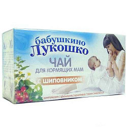 Бабушкино лукошко чай для кормящих матерей с шиповником 20 шт.