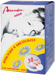 Ангелина няня прокладки для груди 30 шт.