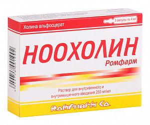 Ноохолин ромфарм 250мг/мл 4мл 3 шт. раствор для внутривенного и внутримышечного введения ампулы