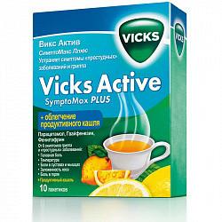 Викс актив симптомакс плюс цена