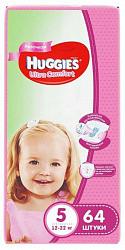 Хаггис ультра комфорт подгузники для девочек 5 (12-22кг) 64 шт.