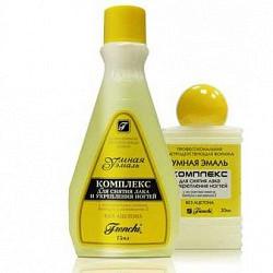 Френчи умная эмаль комплекс для снятия лака лимон 75мл