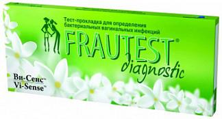 Фраутест дайагностик тест-прокладка для определения бактериальных вагинальных инфекций