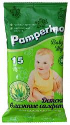 Памперино салфетки влажные детские алоэ 15 шт.