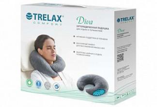 Трелакс подушка ортопедическая для отдыха серый п08