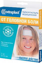 Экстрапласт пластырь при головной боли 5х12 3 шт.