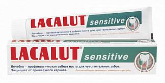 Лакалют сенситив зубная паста 75мл