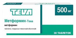 Метформин-тева 1000мг 30 шт. таблетки покрытые пленочной оболочкой