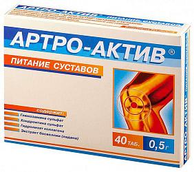 Артро-актив таблетки питание суставов 40 шт.