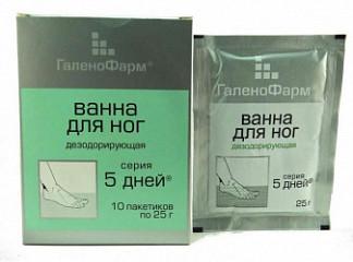 5 дней ванна для ног дезодорирующая 25г 10 шт.