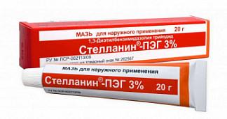 Стелланин-пэг 3% 20г мазь для наружного применения