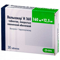 Вальсакор н 160мг+12,5мг 28 шт. (n30) таблетки покрытые пленочной оболочкой