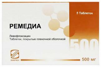 Ремедиа 500мг 5 шт. таблетки покрытые пленочной оболочкой