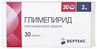Глимепирид 2мг 30 шт. таблетки