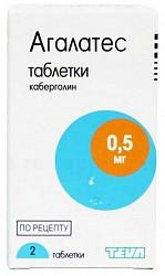 Агалатес 0,5мг 2 шт. таблетки
