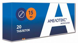 Амелотекс 15мг 20 шт. таблетки