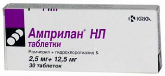 Амприлан нл 30 шт. таблетки
