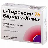 L-тироксин 75 берлин-хеми 100 шт. таблетки