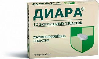 Диара 2мг 12 шт. таблетки жевательные