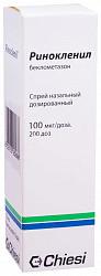 Ринокленил 100мкг/доза 200доз спрей назальный дозированный